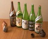 店主が厳選した日本酒が、豊富に揃っているのも魅力のひとつ。