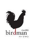 焼鳥 鶏男 バードマン