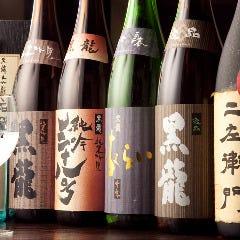 福井の銘酒『黒龍』の専売店【専売店は全国に数店舗しかございません】