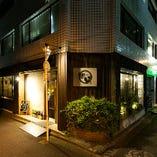 秋葉原駅から昭和通りを入ったところにひっそり佇む大人の隠れ家