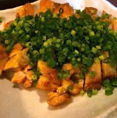 宮崎日南鶏の炙り ~柚子胡椒~