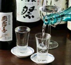 日本酒 炉端焼き 郷味本店