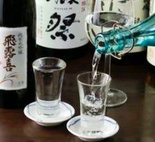 ◆◇日本酒専門・黒龍&全国銘酒◇◆