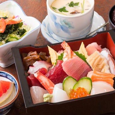 三朝寿司  こだわりの画像