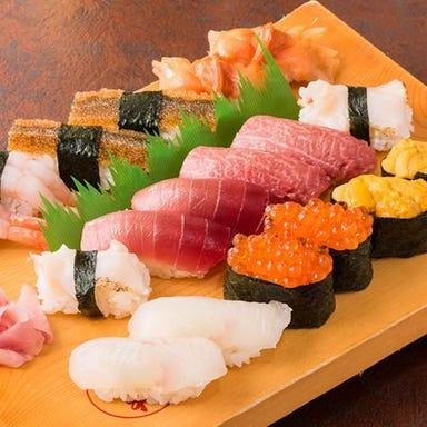 三朝寿司  メニューの画像