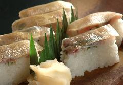 天然鯵の押し寿司