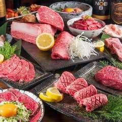焼肉 牛道場 大森店