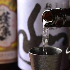 愛知県など日本各地の地酒をご用意