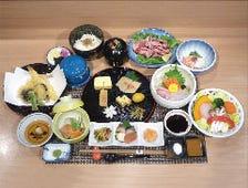 『京料理の真髄』真心込めてご提供