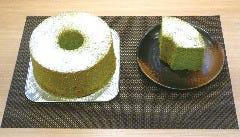 〔お持ち帰り〕抹茶シフォンケーキ 1ホール