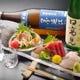 日本酒は石巻と 県内産の地酒を中心にご用意しております。