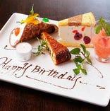 記念日・誕生日にはデザートプレートをご用意致します。