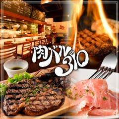 肉バル 310