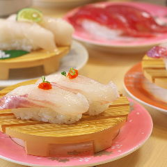 回転寿司 力丸 神戸垂水店