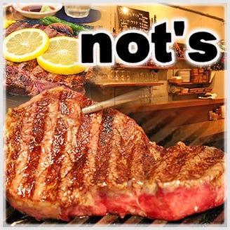 炭焼ステーキ ノッツ