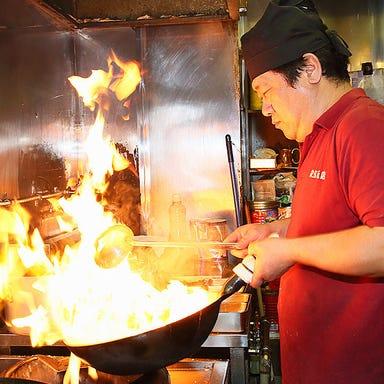中国料理 栄吉飯店【えいきちはんてん】 コースの画像