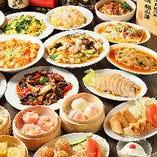 お肉料理や魚料理、点心など70種類以上の中国料理が食べ放題!