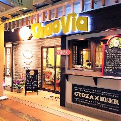 Chao Via 名古屋栄店