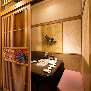 海鮮居酒屋 はなの舞 JR茨木駅前店 店内の画像