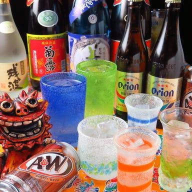 餃子居酒屋 ブタ野郎 チキン野郎 沖縄バカヤロー 金山店 コースの画像
