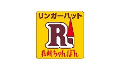 長崎ちゃんぽん リンガーハット 成田空港第3ターミナル店