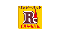 长崎ちゃんぽん リンガーハット 成田空港第3ターミナル店