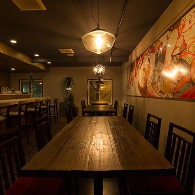 餃子とワイン 果皮と餡  店内の画像