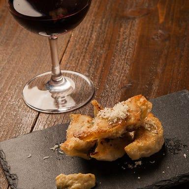 餃子とワイン 果皮と餡  こだわりの画像