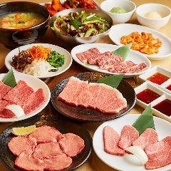 黒毛和牛焼肉 七甲山 学芸大学店
