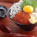 毎日届く新鮮魚介を豪快に盛り付けた贅沢な海鮮丼が自慢!