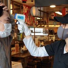 新型コロナ感染防止対策を徹底中です