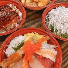 魚屋直営の海鮮丼をご自宅で贅沢に!