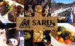 Lodge Bistro SARU
