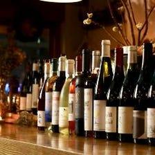 ワイン選びにルールはありません