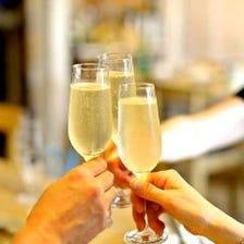 【ワインフリーフロー】メインディッシュにソムリエが選ぶワイン/新潟八海山酒造のデザートワイン付