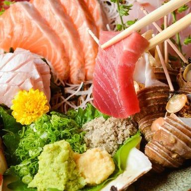 熟成魚と全国の日本酒 魚浜~さかな~ 柏 メニューの画像