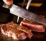 【鉄板焼 個室 ランチ】 1組限定 高級ブランド和牛や旬の美味を堪能 鉄板焼ランチ「細流 せせらぎ」