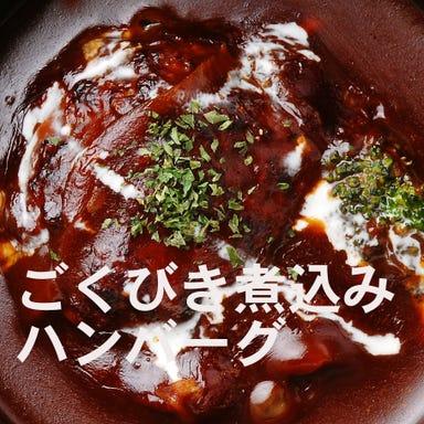 YR CAFE by恵比寿楽園テーブル  メニューの画像