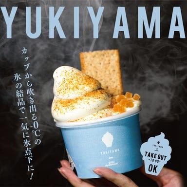 YR CAFE by恵比寿楽園テーブル  こだわりの画像