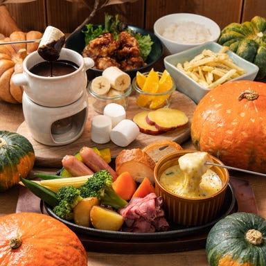 YR CAFE by恵比寿楽園テーブル  コースの画像