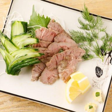 1秒で飲める卓上レモンサワーと比内地鶏 はなこま 東京駅前店 メニューの画像