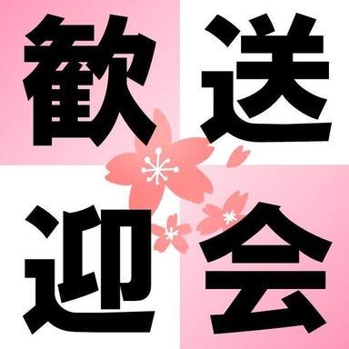 Kashiwazaki dining氣kyo  メニューの画像