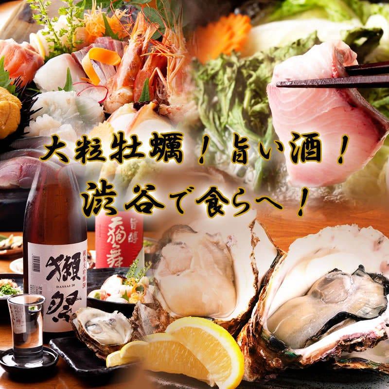 牡蠣貝鮮 かいり