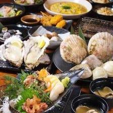 貝を存分に堪能できるご宴会コース