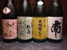 四国の日本酒