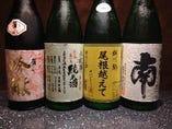 四国の地酒