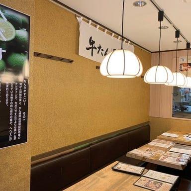 牛たん居酒屋 藤次郎 大船店  店内の画像