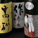 店長厳選の静岡の地酒が一押しです