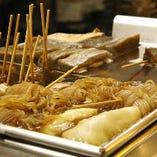 【静岡おでん】 お酒の肴にもぴったり!自家製出汁の絶品料理