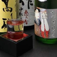 店長厳選の静岡の地酒や全国の銘酒